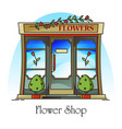 flower shop or floral store with rose on banner vector image