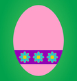 Pink easter egg vector image vector image