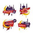 set ramadan sales ribbons banner tag labels vector image vector image