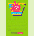 special offer best sale promo poster push buttons vector image vector image