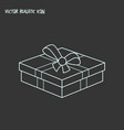 cake box icon line element of vector image