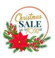 christmas sale frame vector image