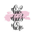 love lives here hand written lettering positive vector image vector image