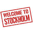 welcome to stockholm stamp vector image vector image