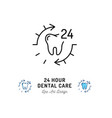 24 hour dental care tooth icon stomatology vector image vector image