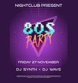 80s retro flyer invitation vector image vector image