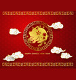 happy chinese new year 2019 banner card pig gold vector image