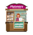 pharmacy pharmaceutics drugstore medicine drug vector image vector image
