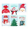 christmas greeting cards templates set cute vector image vector image