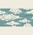 eastern seamless cloud pattern vector image vector image