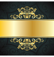 Invitation with Gold Ribbon3 vector image vector image