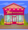 thai restaurant with asian style dishes thailand vector image