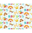 Purim seamless pattern with carnival elements vector image vector image