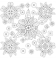 doodle art floral pattern whith flowers vector image
