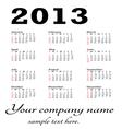 generic calendar portrait vector image vector image