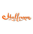 happy halloween lettering wavy tail vector image