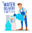 water delivery service man company vector image vector image