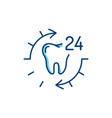 24 hour dental care tooth icon stomatology thin vector image vector image