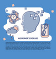 alzheimer s disease concept banner or poster vector image vector image