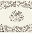 black and white new year holiday doodle with set vector image
