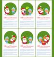 merry christmas joy characters vector image