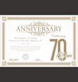 anniversary retro vintage background 70 years vector image vector image