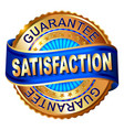 satisfaction golden label with ribbon vector image vector image