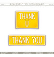 thank you signboard stylized car license plate vector image vector image