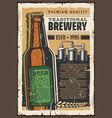 brewery premium quality beer retro poster vector image vector image