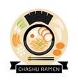 chashu ramen vector image vector image