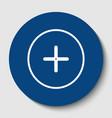 positive symbol plus sign white contour vector image vector image