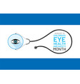 children eye health and safety month vector image vector image