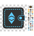 ethereum classic wallet icon with bonus vector image
