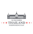 Independence Day Thailand vector image vector image