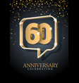 anniversary 60 gold 3d numbers poster template