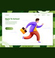 back to school running boy vector image