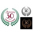 Anniversary jubilee laurel wreaths vector image vector image