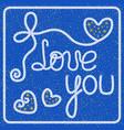 romantic greeting card vector image