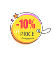 10 off price special offer round promo sticker vector image vector image