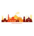 philippines architecture landmarks skyline shape vector image vector image