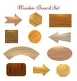 wooden board set vector image vector image