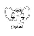 cute simple elephant face cartoon style vector image