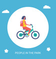 people park poster girl riding bike cartoon vector image vector image
