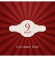 Victory Day white and red greeting Card vector image vector image