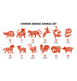 chinese zodiac animals red set vector image