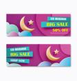 eid mubarak sale banner with crescent moon paper vector image vector image