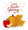 happy thanks giving card with pumpkin vector image vector image