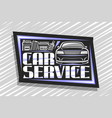 logo for car service vector image vector image