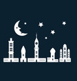 night city with paper cut towers and buildings vector image vector image