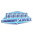 logo for laundry service vector image vector image